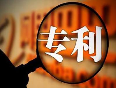 广东省市专利补贴政策汇总,你拿到补贴奖励了吗?