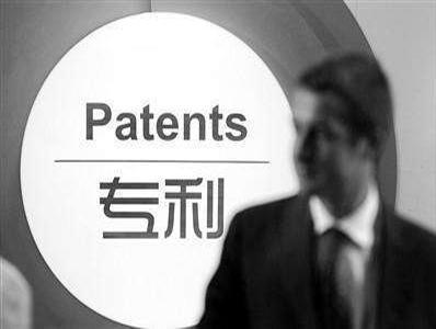 中国过去5年专利事业发展回顾