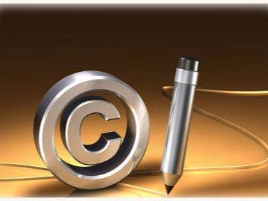 新语境下的知识产权保护