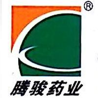 广东腾骏动物药业股份有限公司