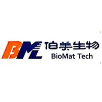 深圳伯美生物医药有限公司