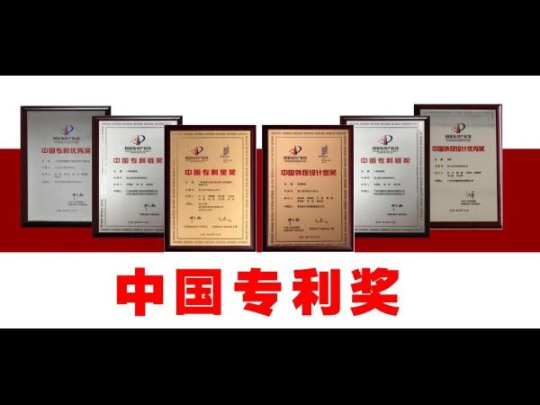 斩获239个奖项!第二十一届中国专利奖评选结果揭晓,广东居全国首位