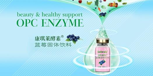 广州康琪莱生物科技有限公司