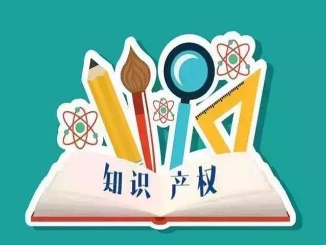 2017年中国法院10大知识产权案件