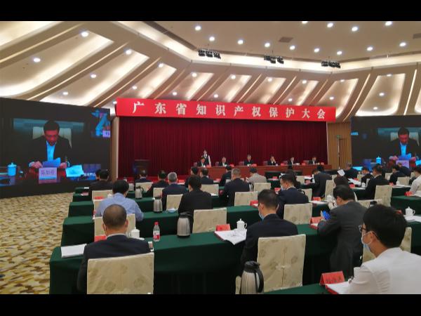 新鲜出炉!近2届(2019-2020年)广东省专利奖获奖情况及分析报告