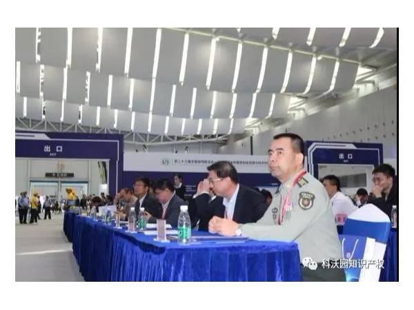 科沃园受邀出席第二十三届全国发明展览会