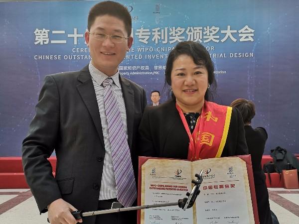 广东科技报:广州科沃园助力企业斩获国家级奖项