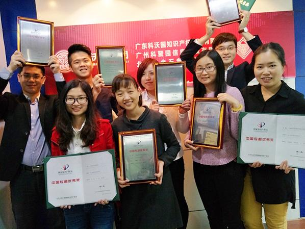 热烈祝贺科沃园多家客户获得国家发明专利奖