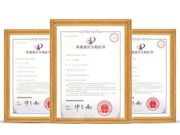 医药类发明专利申请代理-恭喜江西宜信堂仅9.5个月授权