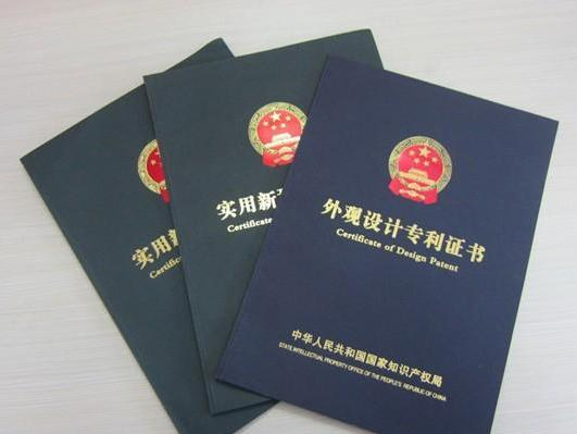 医药类发明专利申请代理-恭喜广州华弘生物仅8个月授权