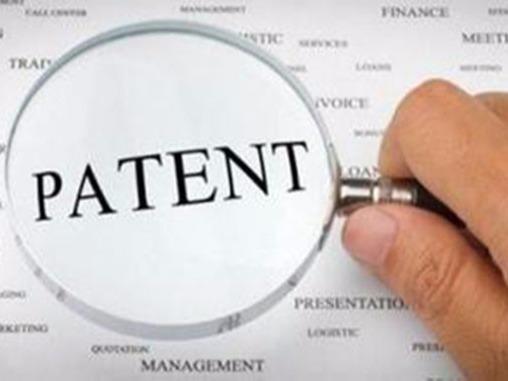 推行检索最低要求 助力专利质量提升