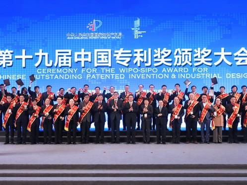 近三年(2015-2017)中国专利奖获奖专利趋势发展报告