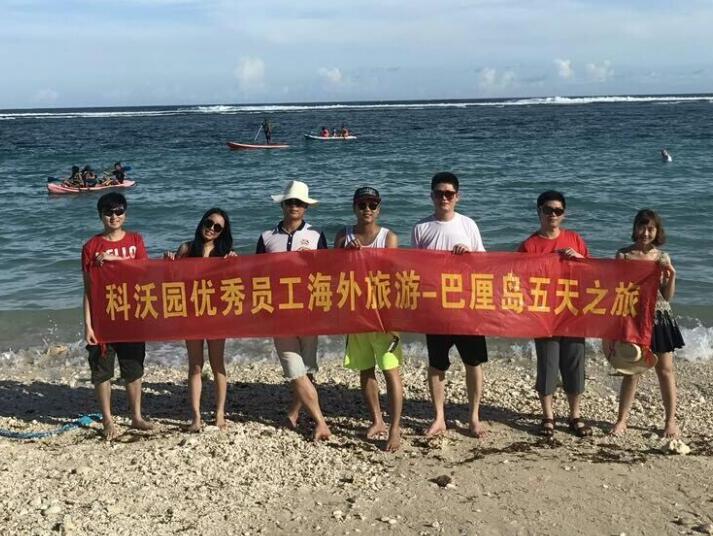 2017年巴厘岛之旅
