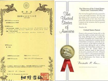 国际专利保授权