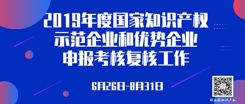 企业微信截图_15616031513170(1)