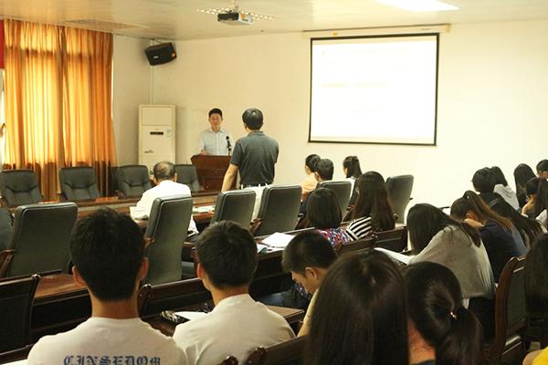 广东药科大学核心技术专利布局讲座