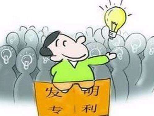 专利申请也有奖励!荔湾专利奖配套奖励最高给予奖励20万元
