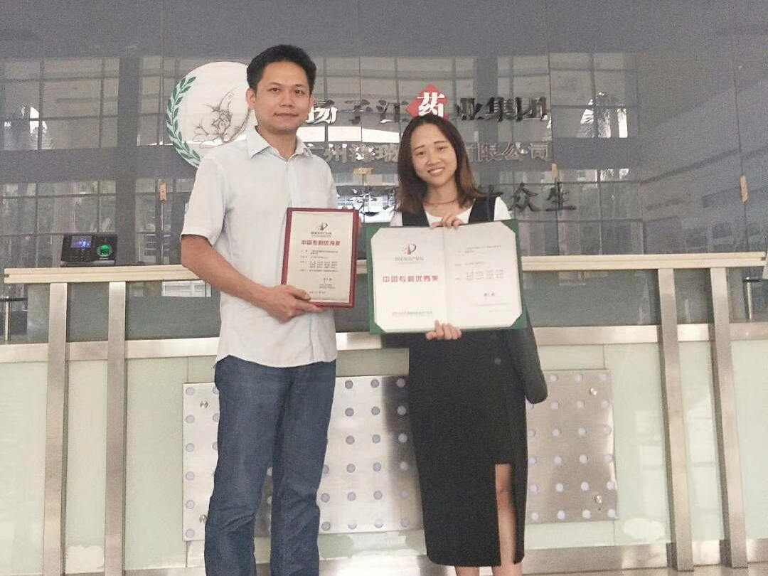 中国专利奖