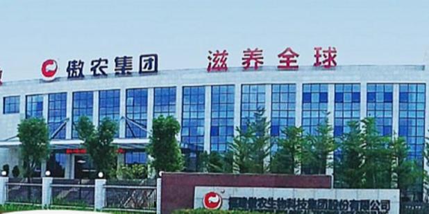 福建傲农生物科技集团有限公司