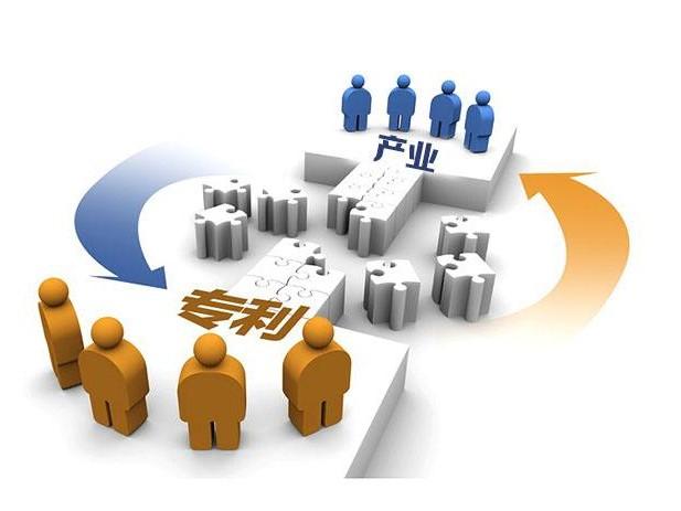 高价值专利内涵及受制因素探究