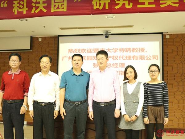 科沃园集团设立助学奖学金,捐赠广东药科大学