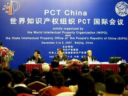 中国加快向知识产权强国转变