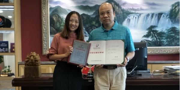 深圳市中科利亨车库设备股份有限公司