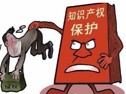中国知识产权服务走出国门,为全球游戏巨头提供保护