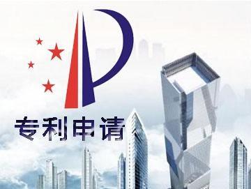 2020年广东专利代理人将超3000人