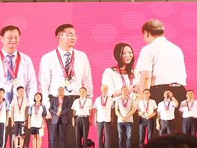 科沃园多家客户获得第十届国际发明展览会金奖