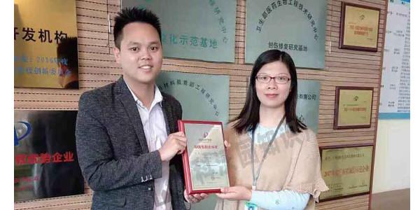 广州润虹医药科技股份有限公司