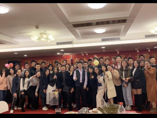 科沃园2019年迎新春晚会暨第二届歌唱比赛温情举办
