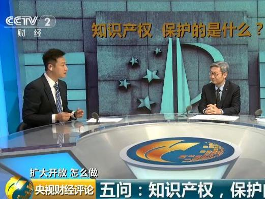 保护知识产权具体该怎么做?中国有五大新动作